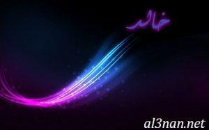 -اسم-خالد-2019-خلفيات-ورمزيات_00050-300x187 صور اسم خالد 2019 خلفيات ورمزيات