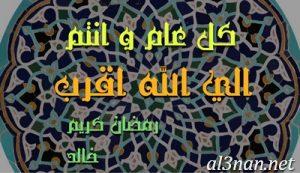 -اسم-خالد-2019-خلفيات-ورمزيات_00056-300x173 صور اسم خالد 2019 خلفيات ورمزيات