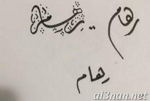 صور-اسم-ريهام-2019-خلفيات-ورمزيات_00082-300x203 صور اسم ريهام 2019 خلفيات ورمزيات