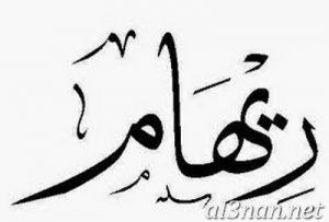 صور-اسم-ريهام-2019-خلفيات-ورمزيات_00097-300x203 صور اسم ريهام 2019 خلفيات ورمزيات