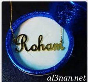 صور-اسم-ريهام-2019-خلفيات-ورمزيات_00114-300x278 صور اسم ريهام 2019 خلفيات ورمزيات