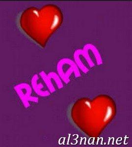 صور-اسم-ريهام-2019-خلفيات-ورمزيات_00115-269x300 صور اسم ريهام 2019 خلفيات ورمزيات