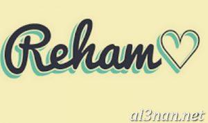 صور-اسم-ريهام-2019-خلفيات-ورمزيات_00117-300x177 صور اسم ريهام 2019 خلفيات ورمزيات