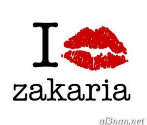 صور-اسم-زكريا-2019-خلفيات-ورمزيات_00120-300x255 صور اسم زكريا 2019 خلفيات ورمزيات