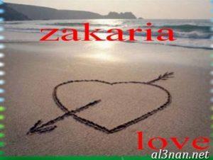 -اسم-زكريا-2019-خلفيات-ورمزيات_00121-300x226 صور اسم زكريا 2019 خلفيات ورمزيات