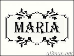 صور-اسم-مارية-2019-خلفيات-ورمزيات_00131-300x226 صور اسم مارية  2019 خلفيات ورمزيات