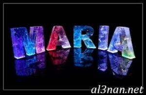 صور-اسم-مارية-2019-خلفيات-ورمزيات_00142-300x195 صور اسم مارية  2019 خلفيات ورمزيات
