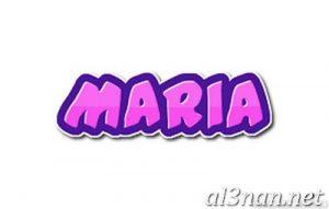 صور-اسم-مارية-2019-خلفيات-ورمزيات_00154-300x191 صور اسم مارية  2019 خلفيات ورمزيات