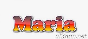 صور-اسم-مارية-2019-خلفيات-ورمزيات_00159-300x135 صور اسم مارية  2019 خلفيات ورمزيات