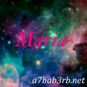 صور-اسم-مارية-2019-خلفيات-ورمزيات_00371 صور اسم مارية 2019 خلفيات ورمزيات