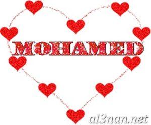 صور-اسم-محمد-2019-خلفيات-ورمزيات_00208-300x248 صور اسم محمد 2019 خلفيات ورمزيات