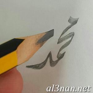 صور-اسم-محمد-2019-خلفيات-ورمزيات_00211 صور اسم محمد 2019 خلفيات ورمزيات