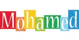 صور-اسم-محمد-2019-خلفيات-ورمزيات_00212-300x152 صور اسم محمد 2019 خلفيات ورمزيات