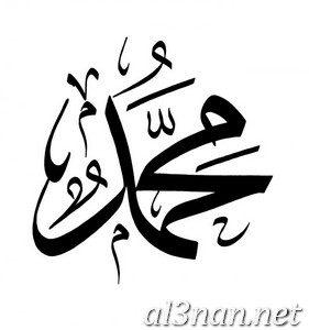 صور-اسم-محمد-2019-خلفيات-ورمزيات_00220-281x300 صور اسم محمد 2019 خلفيات ورمزيات