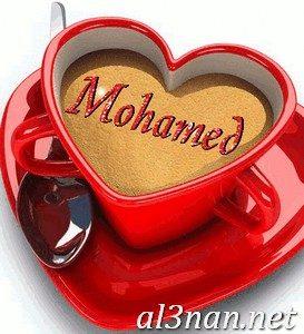 صور-اسم-محمد-2019-خلفيات-ورمزيات_00226-273x300 صور اسم محمد 2019 خلفيات ورمزيات