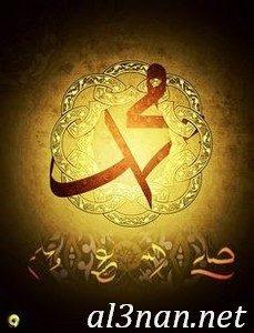صور-اسم-محمد-2019-خلفيات-ورمزيات_00227-229x300 صور اسم محمد 2019 خلفيات ورمزيات