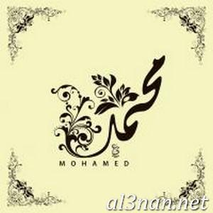 صور-اسم-محمد-2019-خلفيات-ورمزيات_00231 صور اسم محمد 2019 خلفيات ورمزيات