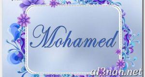 صور-اسم-محمد-2019-خلفيات-ورمزيات_00236-300x160 صور اسم محمد 2019 خلفيات ورمزيات