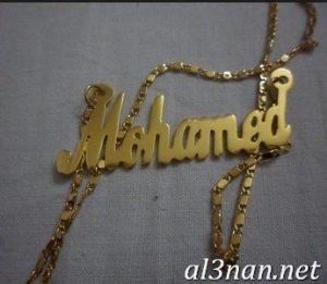 صور-اسم-محمد-2019-خلفيات-ورمزيات_00237-300x261 صور اسم محمد 2019 خلفيات ورمزيات