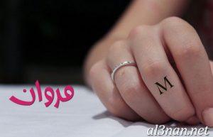 -اسم-مروان-2019-خلفيات-ورمزيات_00327-300x193 صور اسم مروان 2019 خلفيات ورمزيات