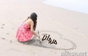 -اسم-مروان-2019-خلفيات-ورمزيات_00344-300x192 صور اسم مروان 2019 خلفيات ورمزيات