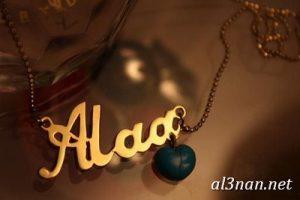 -اسم-علاء-خلفيات-اسم-علاء-رمزيات-اسم-علاء_00376-300x200 صور اسم علاء ، خلفيات اسم علاء ، رمزيات اسم علاء