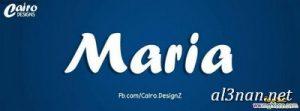 -اسم-ماريا-خلفيات-اسم-ماريا-رمزيات-اسم-ماريا_00575-300x111 صور اسم ماريا ، خلفيات اسم ماريا ،رمزيات اسم ماريا