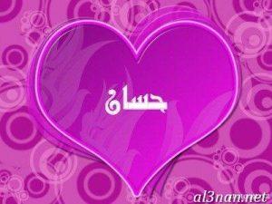 -اسم-حسان-خلفيات-اسم-حسان-رمزيات-اسم-حسان_00081-300x225 صور اسم حسان ، خلفيات اسم حسان ، رمزيات اسم حسان