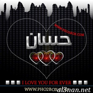 -اسم-حسان-خلفيات-اسم-حسان-رمزيات-اسم-حسان_00089 صور اسم حسان ، خلفيات اسم حسان ، رمزيات اسم حسان