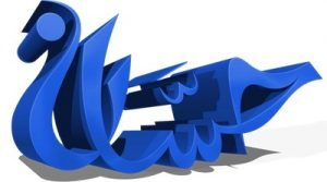 -اسم-حسان-خلفيات-اسم-حسان-رمزيات-اسم-حسان_00091-300x167 صور اسم حسان ، خلفيات اسم حسان ، رمزيات اسم حسان