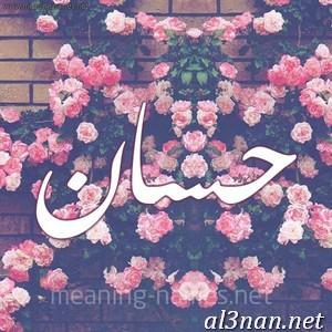 -اسم-حسان-خلفيات-اسم-حسان-رمزيات-اسم-حسان_00099 صور اسم حسان ، خلفيات اسم حسان ، رمزيات اسم حسان