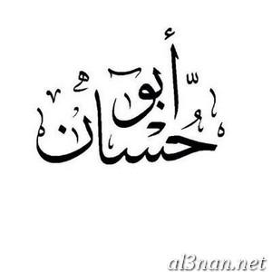 -اسم-حسان-خلفيات-اسم-حسان-رمزيات-اسم-حسان_00117 صور اسم حسان ، خلفيات اسم حسان ، رمزيات اسم حسان