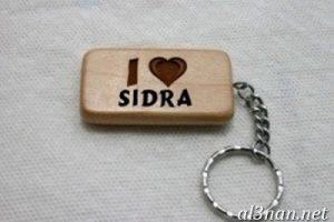 -اسم-سيدرا-خلفيات-اسم-سيدرا-رمزيات-اسم-سيدرا_00258-300x200 صور اسم سيدرا ، حلفيات اسم سيدرا ، رمزيات اسم سيدرا