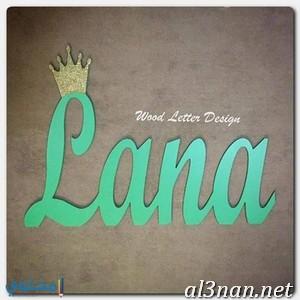 صور-اسم-لانا-خلفيات-اسم-لانا-رمزيات-اسم-لانا_00358 صور اسم لانا ، خلفيات اسم لانا ، رمزيات اسم لانا