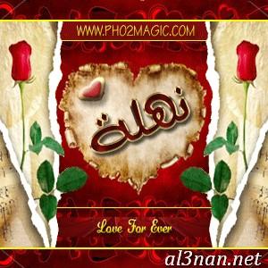 صور-اسم-نهلة-خلفيات-اسم-نهلة-رمزيات-اسم-نهلة_00446 صور اسم نهلة ، خلفيات اسم نهلة ، رمزيات اسم نهلة