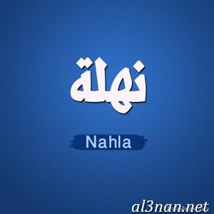 -اسم-نهلة-خلفيات-اسم-نهلة-رمزيات-اسم-نهلة_00447 صور اسم نهلة ، خلفيات اسم نهلة ، رمزيات اسم نهلة