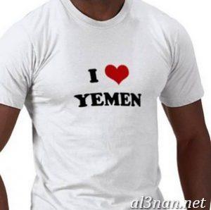 صور-اسم-يامن-خلفيات-اسم-يامن-رمزيات-اسم-يامن_00530-300x298 صور اسم يامن ، خلفيات اسم يامن ، رمزيات اسم يامن