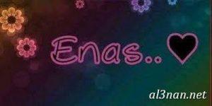 صور-اسم-ايناس-خلفيات-اسم-ايناس-رمزيات-اسم-ايناس_00122-1-300x150 صور اسم ايناس , خلفيات اسم ايناس , رمزيات اسم ايناس