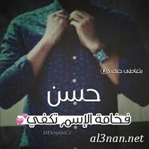 صور-اسم-حسن-خلفيات-اسم-حسن-رمزيات-اسم-حسن_00722 صور اسم حسن ، خلفيات اسم حسن ، رمزيات اسم حسن