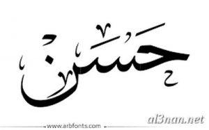 صور-اسم-حسن-خلفيات-اسم-حسن-رمزيات-اسم-حسن_00731-300x187 صور اسم حسن ، خلفيات اسم حسن ، رمزيات اسم حسن