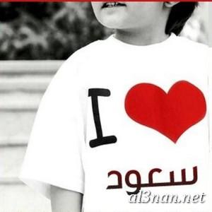 صور-اسم-سعود-خلفيات-اسم-سعود-،-رمزيات-اسم-سعود_00066 صور اسم سعود ، خلفيات اسم سعود ، رمزيات اسم سعود