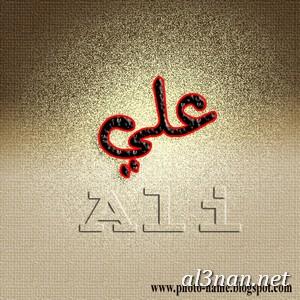 صور-اسم-علي-خلفيات-اسم-علي-،-رمزيات-اسم-علي_00322 صور اسم علي ، خلفيات اسم علي، رمزيات اسم علي