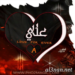 صور-اسم-علي-خلفيات-اسم-علي-،-رمزيات-اسم-علي_00339 صور اسم علي ، خلفيات اسم علي، رمزيات اسم علي