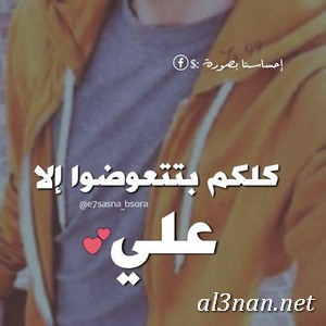 صور-اسم-علي-خلفيات-اسم-علي-،-رمزيات-اسم-علي_00344 صور اسم علي ، خلفيات اسم علي، رمزيات اسم علي