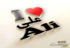 صور-اسم-علي-خلفيات-اسم-علي-،-رمزيات-اسم-علي_00351-300x206 صور اسم علي ، خلفيات اسم علي، رمزيات اسم علي