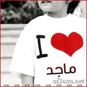 صور-اسم-ماجد-خلفيات-اسم-ماجد-رمزيات-اسم-ماجد_00570 صور اسم ماجد،خلفيات اسم ماجد ،رمزيات اسم ماجد