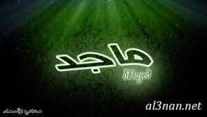 صور-اسم-ماجد-خلفيات-اسم-ماجد-رمزيات-اسم-ماجد_00589-300x169 صور اسم ماجد،خلفيات اسم ماجد ،رمزيات اسم ماجد