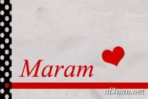 صور-اسم-مرام-خلفيات-اسم-مرام-رمزيات-اسم-مرام_01216-300x200 صور اسم مرام ، خلفيات اسم مرام ، رمزيات اسم مرام