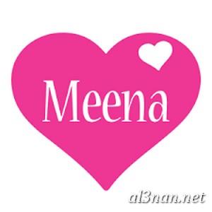 صور-اسم-مينا-خلفيات-اسم-مينا-،-رمزيات-اسم-مينا_00603 صور اسم مينا ، خلفيات اسم مينا ، رمزيات اسم مينا