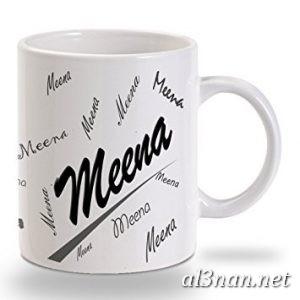 صور-اسم-مينا-خلفيات-اسم-مينا-،-رمزيات-اسم-مينا_00604 صور اسم مينا ، خلفيات اسم مينا ، رمزيات اسم مينا